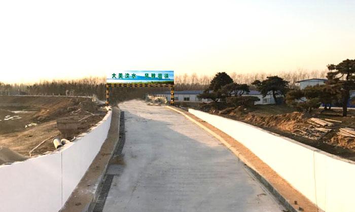 汉博园中轴线跨环湖路箱涵工程(已完工)